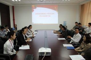 郑州机场与空管河南分局开展座谈交流活动