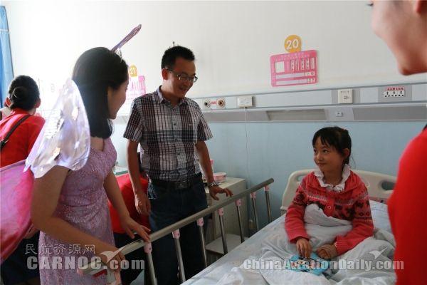 红土航空义工队走进昆明市儿童医院庆六一