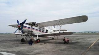 黃山機場圓滿保障河北中航通航攝影飛行任務