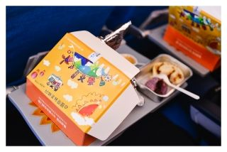 Xiamen Airlines celebrates International Children's Day with unique flight of fantasy.