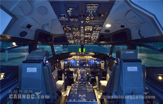 提升应急处置水平 厦航开展机长空中失能演练