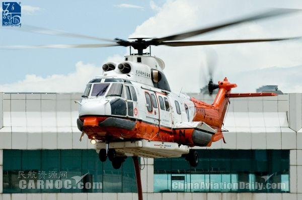 日本海上保安厅因挪威坠机事故禁飞空客直升机