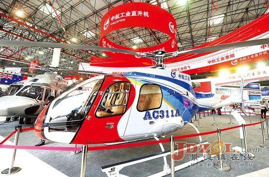 從高處發力 景德鎮打造中國直升機產業示范基地