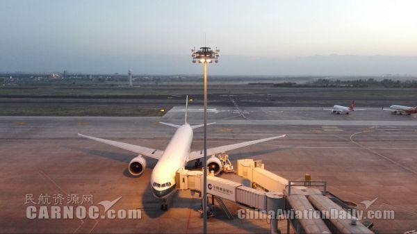香港飞法兰克福航班一旅客因颠簸受伤 紧急备降
