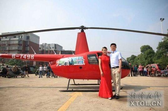 超赞的福利!湖南湘潭新娘回门用上直升机