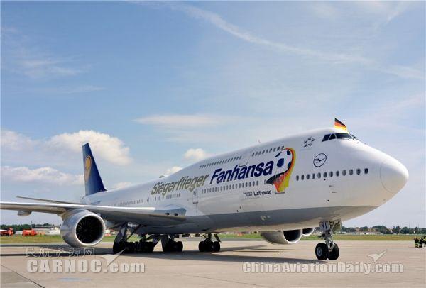 汉莎参加柏林航展 展示A320neo及球迷莎客机