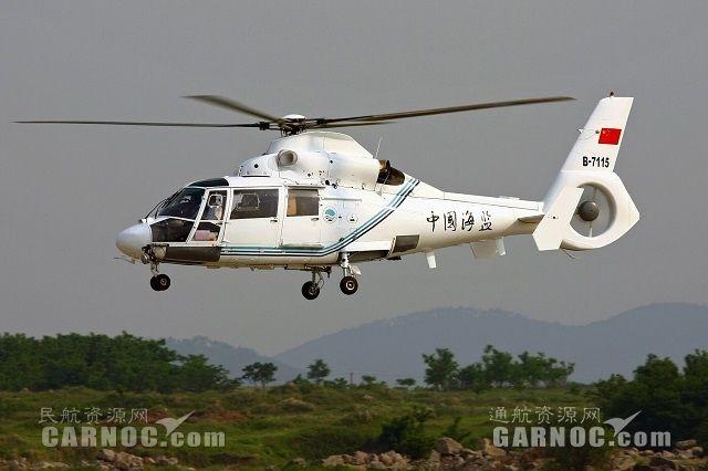 交通运输部:直升机残骸被发现 1人重伤3人失踪