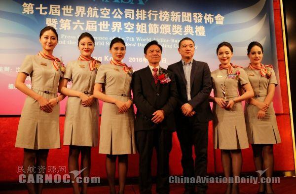祥鹏航空空姐获评2016世界十佳亲和力空姐