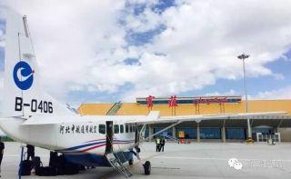 新疆管理局携手河北中航通航推进短途运输发展