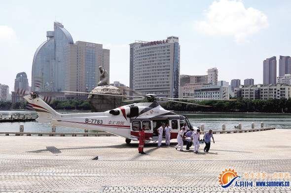 厦门举行医疗救援保障演练 建设空中救援