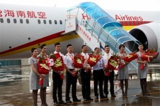 Hainan Airlines welcomed its first Boeing 787-9 Dreamliner on June 10.