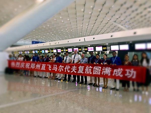 美佳航空LV133复航 郑州飞马累仅需7小时