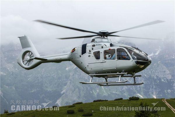 空客直升机项目选址青岛即墨华山 今年开工