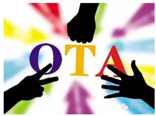 票代日子越来越难 OTA机票业务收入缩水成定局