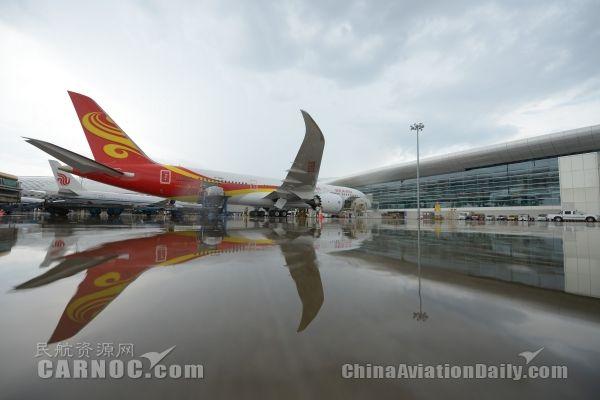 """深圳机场迎来海航首架波音787-9""""梦想客机"""""""