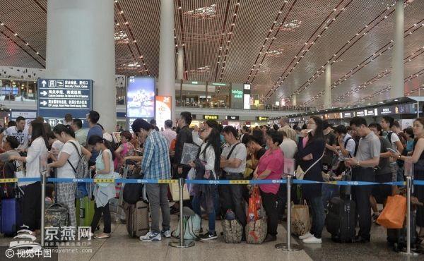 外媒:中国民航准点方面是灾难 原因很特殊