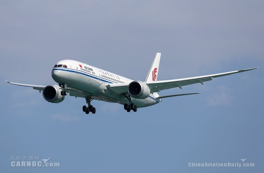Photos air china receives 2nd boeing 787 9 dreamliner air china took delivery of its second boeing 787 9 dreamliner at beijing capital international publicscrutiny Images