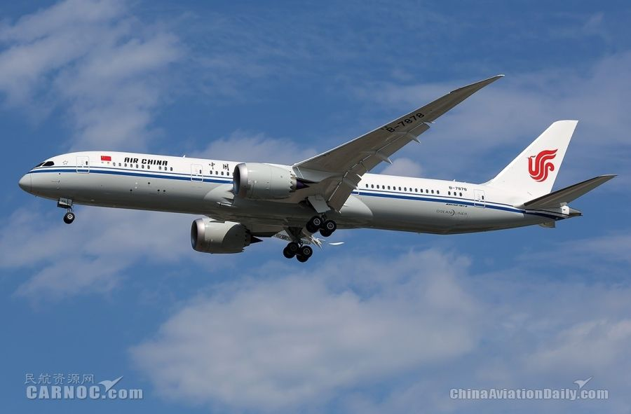 Photos air china receives 2nd boeing 787 9 dreamliner air china took delivery of its second boeing 787 9 dreamliner at beijing capital international airport on june 15 photo by carnoc user chieh publicscrutiny Images