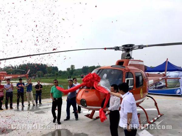 黑龙江:发展通航旅游 形成低空旅游环线或网络