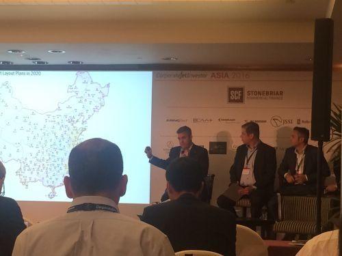 公务机投资者亚洲区大会闭幕 未来盈利持乐观
