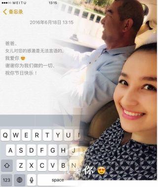 """父爱如山,乌鲁木齐机场地服""""启程""""感恩"""