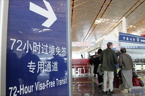 厉害了!中国这些地方竟然可以过境免签?