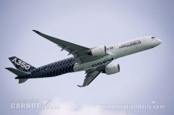 开创飞行新时代 空客A350飞机将来华巡演