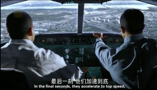 【空中浩劫】撞向五角大楼的美航77号航班