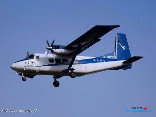 哈尔滨通用飞机工业有限责任公司即将启航