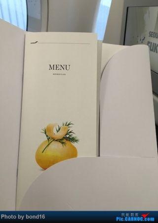 这个航班上 酒单和菜单装在了一个夹子里 明显要比上一个航班用心的多