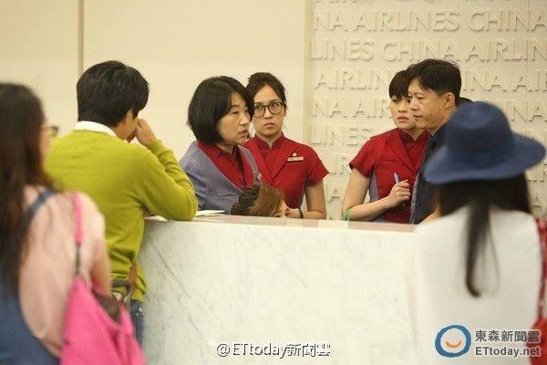 华航班机取消 旅客暴怒:罢工是你家的事