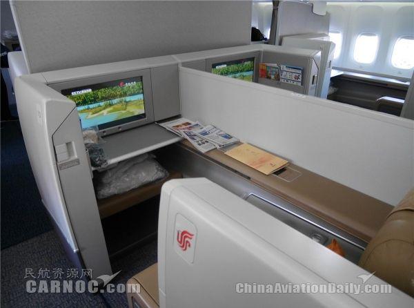 国航洲际航线波音747-8商务舱初体验