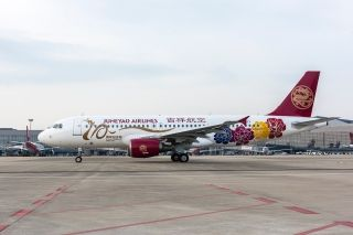 Shanghai-based Juneyao Airlines unveiled a special livery on an Airbus A320 aircraft (B-6717) to celebrate the airline's 10th anniversary.