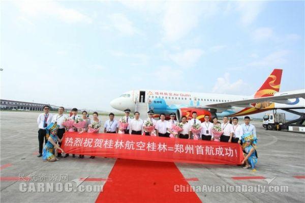 海航旗下新成员开飞 桂林航空如何玩转航空+旅游