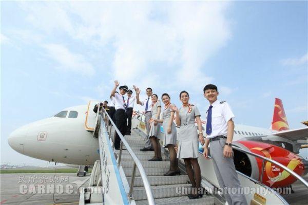 桂林航空首航 构建两小时空中巴士交通圈