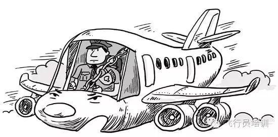 如果你有一个飞行员朋友,请对他好一点