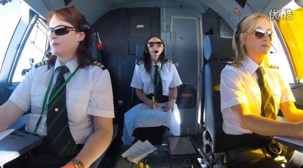 爱尔兰航空双女飞驾机首航都柏林-洛杉矶航线