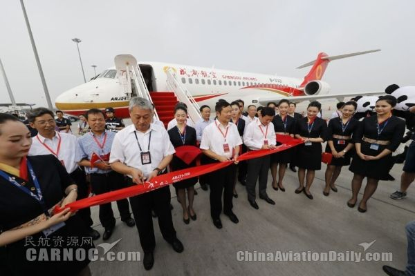 ARJ21客机今日商业首航 精彩图片抢先看