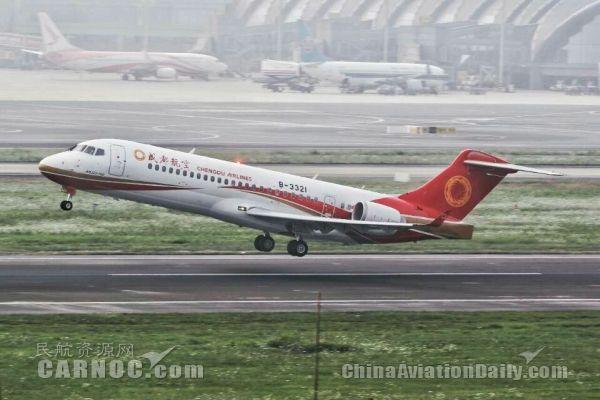 《中国适航报告》之2016中国大飞机起飞元年