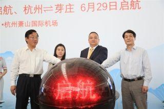 杭州-越南航线开通  长龙航空开启国际客运征程