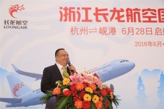 长龙航空开启国际航线 首航就是最热的越南游