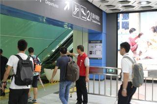 深圳地铁11号线开通 立体交通网联接高铁机场