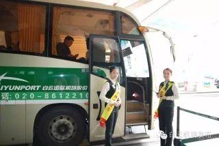 注意:白云机场云浮城市候机楼7月1日起迁新址