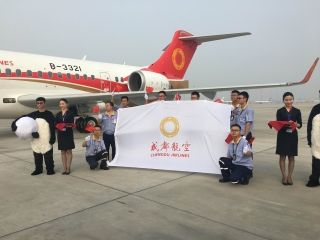 Chengdu Airlines operated first ARJ21 commercial flight on June 28, 2016.