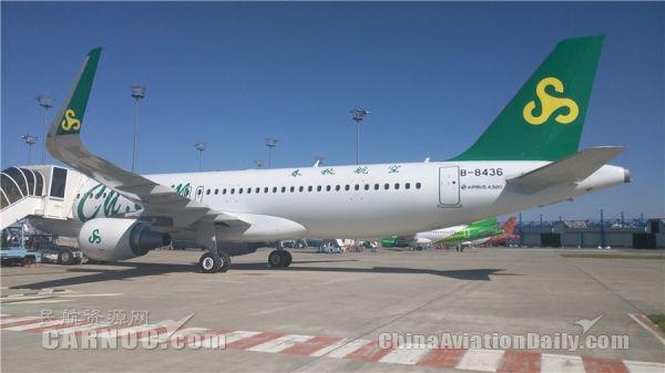 始发低成本国际航线 广州迎来爆发期