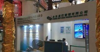 香港机场广州正佳预登机柜台投用 不设行李直挂
