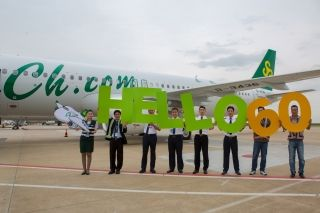 Spring Airlines welcomed its 60th Airbus A320 aircraft at Shanghai Pudong International Airport on June 29.