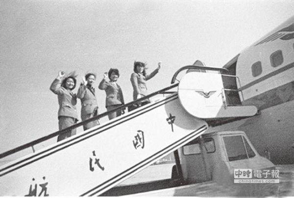 新中国第一代空姐规定严 2年内不能恋爱
