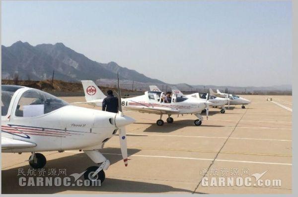 河北平泉机场已入驻8家通航企业  投资额达26亿