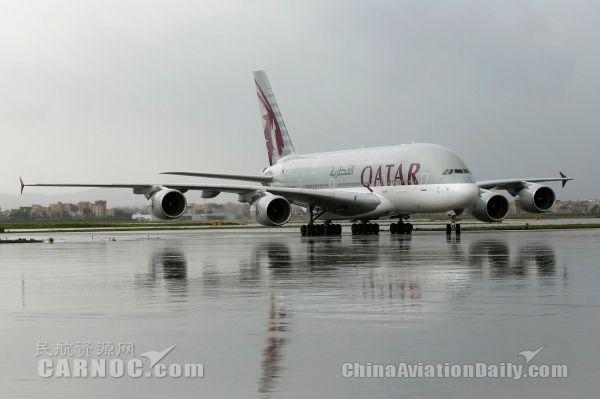 卡塔尔航空空中客车A380客机首航广州